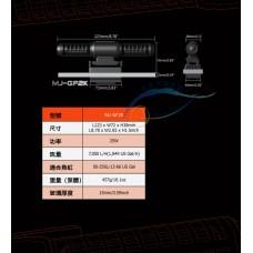 MJ-GF2K 環流泵