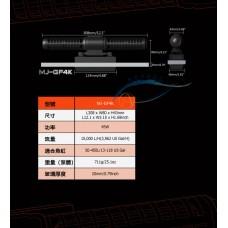 MJ-GF4K 環流泵