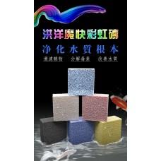 魔快彩虹磚