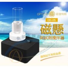 測試液攪拌器