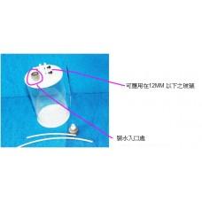2L裝自動補水器