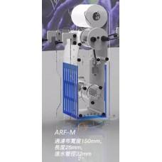 ARF-M 中號