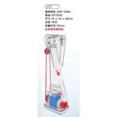 Bubble Magus (BM- Z5 Skimmer) (內置式 )