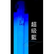 KZ 24W  20000k超藍管