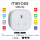 Meross MSS210 智能插頭(Apple HomeKit)