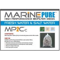MP2C-c超能鯉魚池專用濾材 1加侖袋