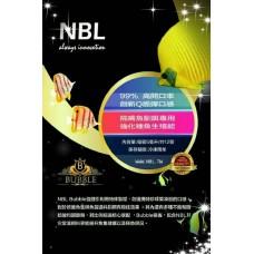 NBL BUBBLE (開口糧) 一盒 12枝( 一支$38)