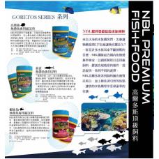 台灣 NBL 高爾多斯GS蒜精緩沉飼料 60G (緩沈)