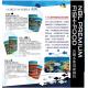 台灣 NBL 高爾多斯 熱帶魚蝦味鮮沉料 60g (緩沈)