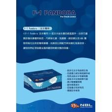 台灣 NBL  F-1 Pandora   (淡水專用) 10支裝