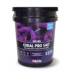 RED SEA高鈣珊瑚桶裝鹽 7KG