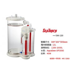 SEATORCH Calcium Reactor 鈣反應器 SM-120