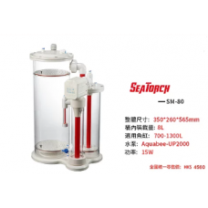 SEATORCH Calcium Reactor 鈣反應器 SM-80
