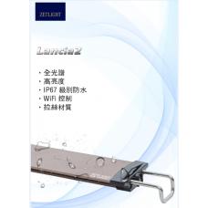 ZETLIGHT LANCIA 2 ZP4000-300