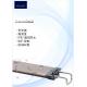 ZETLIGHT LANCIA 2 ZP4000-1500