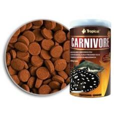 Tropical(波蘭) ( 底層肉食魚糧 ) CARNIVORE  (錠狀, 如鯰魚,鰻魚,魟魚) 500ml
