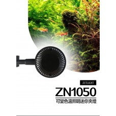 ZN1050